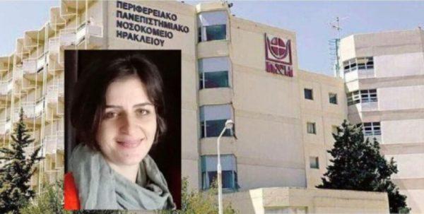 Grecia-Femeie de 44 de ani a murit după vaccinarea cu AstraZeneca